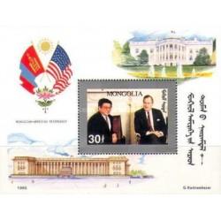 سونیرشیت بازدید رئیس جمهور از آمریکا - حاشیه تمبر نقره ای - مغولستان 1992