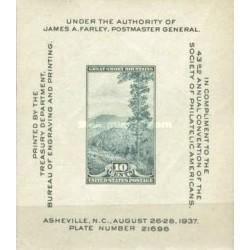 سونیرشیت انجمن تمبر آمریکا - اشویل ، کارولینای شمالی - آمریکا 1937