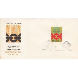 1727 - تمبر روز تعاون ایران 1353