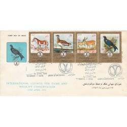 1715 - تمبر شورای جهانی شکار و حفظ حیات وحش 1353