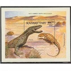 سونیرشیت خزندگان - قزاقستان 1994