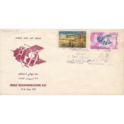 1800 - تمبر روز جهانی ارتباطات 1354