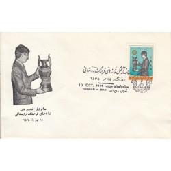 1853 - تمبر خانه های فرهنگ روستائی 1355