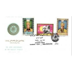 1844 - تمبر پنجاهمین سال سلطنت پهلوی 1355