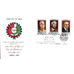 1840 - تمبر دوازدهمین سال همکاری عمران منطقه ای 1355