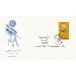 1838 - تمبر هفته نیروی پایداری 1355