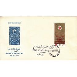 1900 - تمبر جشن فرهنگ و هنر (9) 1356