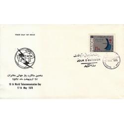 1918 - تمبر روز جهانی ارتباطات 1357