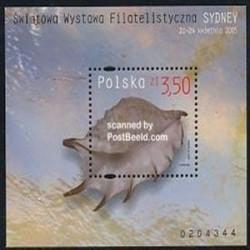 سونیرشیت نمایشگاه جهانی سیدنی - لهستان 2005