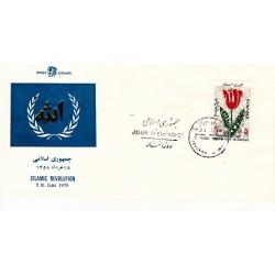 1964 جمهوری اسلامی 1358