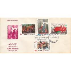 1946 انقلاب اسلامی 1358