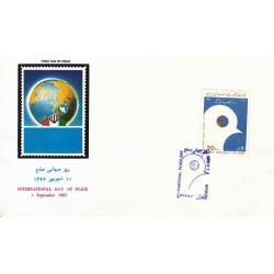پاکت مهر روز تمبر روز جهانی صلح 1366