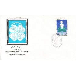 پاکت مهر روز تمبر بسیج سلامت کودکان 1367