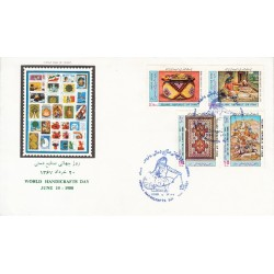 پاکت مهر روز تمبر روز جهانی صنایع دستی 1367