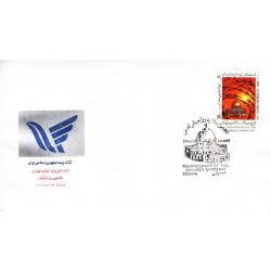 پاکت مهر روز تمبر روز جهانی قدس 1368