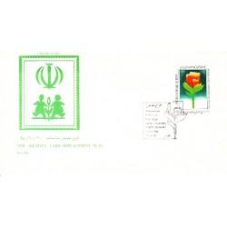 پاکت مهر روز تمبر طرح تعویض شناسنامه 1368