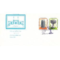 پاکت مهر روز تمبر میراث فرهنگی (سری 5) 1368