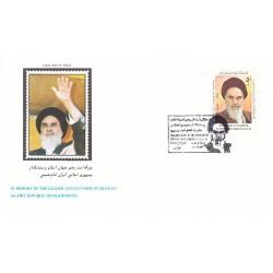 پاکت مهر روز تمبر سالگرد ارتحال رهبر انقلاب و بنیانگذار جمهوری اسلامی 1369