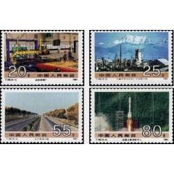 4 عدد تمبر دستاوردهای سازندگی سوسیالیست - چین 1991