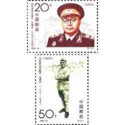 2 عدد تمبر یادبود لیو بوچنگ - فرمانده ارتش - چین 1992