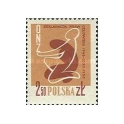 1 عدد تمبر دهمین سالگرد بیانیه حقوق بشر - لهستان 1958