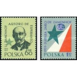 2 عدد تمبر کنگره زبان اسپرانتو - لودویک زامنهوف خالق اسپرانتو - لهستان 1959