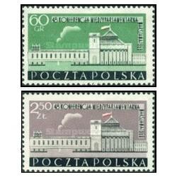 2 عدد تمبر ساختمان مجلس در ورشو - لهستان 1959