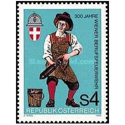1 عدد تمبر 300 سالگی دپارتمان آتش نشانی وین - اتریش 1986