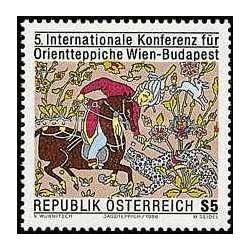 1 عدد تمبر پنجمین مجمع بین المللی فرش شرقی - تابلو مینیاتور - اتریش 1986