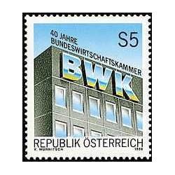 1 عدد تمبر چهلمین سال اتاق بازرگانی فدرال - اتریش 1986