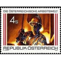 1 عدد تمبر محیط کار - صنعت فولاد - اتریش 1986