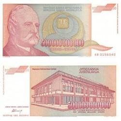 اسکناس 500 میلیارد دینار - 500000000000 - یوگوسلاوی 1993 - 99%