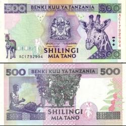 اسکناس 500 شلینگ - تانزانیا 1997