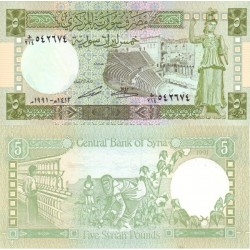 اسکناس 5 پوند - سوریه 1991