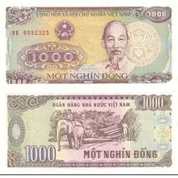 اسکناس 1000 دونگ - ویتنام 1988 سریال ریز