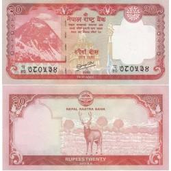 اسکناس 20 روپیه - نپال 2012