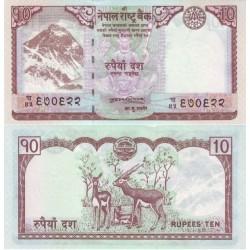 اسکناس 10 روپیه - نپال 2009
