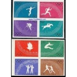 8 عدد تمبر المپیک رم  نقش برجسته - بی دندانه - لهستان 1960