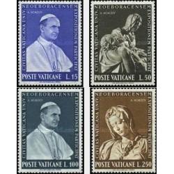 4 عدد تمبر نمایش جهانی در نیویورک - واتیکان 1964