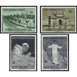 4 عدد تمبر بازدید پاپ از بمبئی - واتیکان 1964