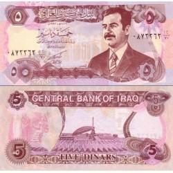 اسکناس 5 دینار - عراق 1992 چاپ چین - سری اورژانسی جنگ خلیج فارس 99%