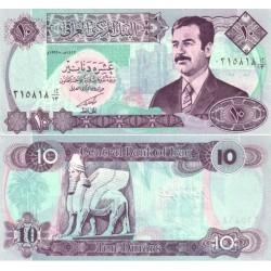 اسکناس 10 دینار - عراق 1992 سری اورژانسی جنگ خلیج فارس