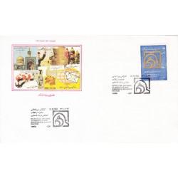 پاکت مهر روز تمبر کنفرانس بین المللی حمایت از انقلاب فلسطین 1370