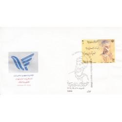پاکت مهر روز تمبر کنگره جهانی بزرگداشت خواجوی کرمانی 1370