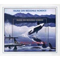سونیرشیت حیوانات منطقه شمال - نوردیک - وال  - رومانی 1992
