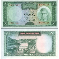 160 - اسکناس 50 ریال جمشید آموزگار - عبدالعلی جهانشاهی - جشن 2500 ساله - تک