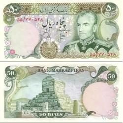 168 - اسکناس 50 ریال هوشنگ انصاری - محمد یگانه - 1354 شمسی - تک