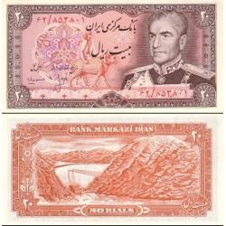 176 - اسکناس 20 ریال هوشنگ انصاری - حسنعلی مهران - نوشته بیست- تک