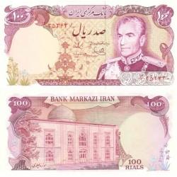 188 - اسکناس 100 ریال محمد یگانه - حسنعلی مهران - تک