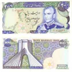 189 - اسکناس 200 ریال محمد یگانه - حسنعلی مهران - تک